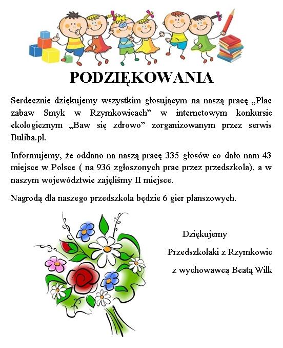 Podziekowanie- Buliba Rzymkowice.jpeg